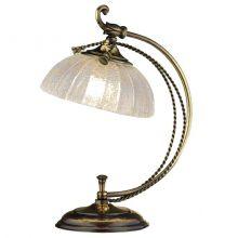 Granada lampa nocna patyna polysk 1xE27 60W max