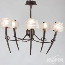 Bora lampa wisząca 5x60W G9 braz/ambra