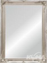 Carmel lustro 60x120 silver z rama 74.4X134.4
