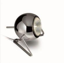 Beluga steel lampa stolowa 1x50W GU10