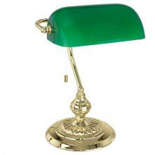 Banker lampa stołowa 1x60W E27 230V zielona/mosiądz