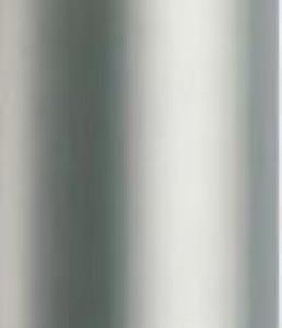 kinkiet satynowy nikiel wpuszczany Gamma LEDS C4